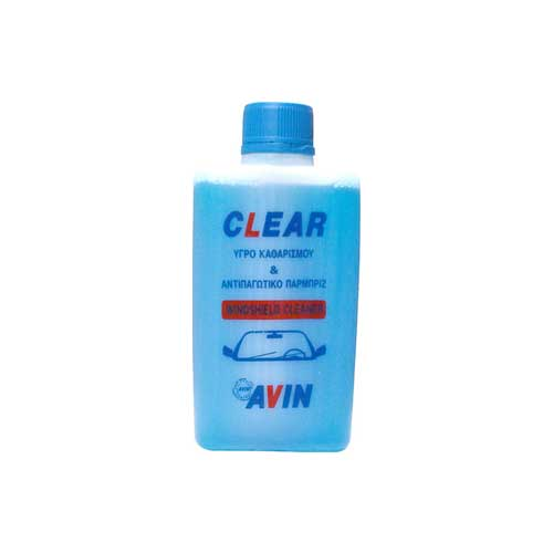 avin clear